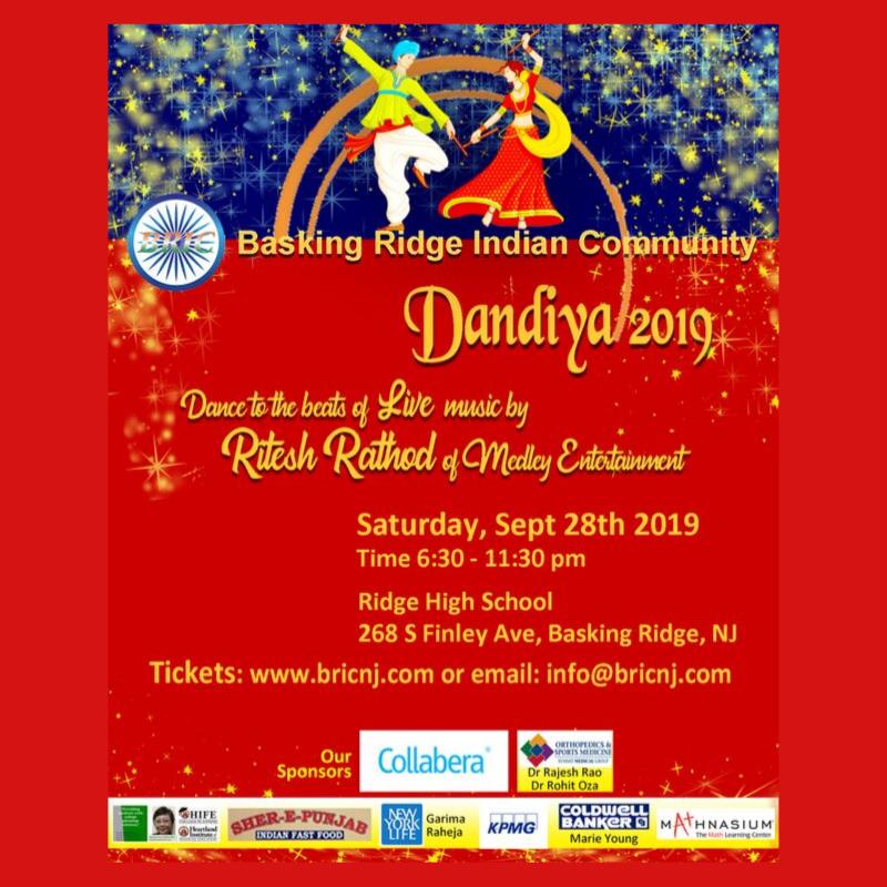 Dandiya 2019