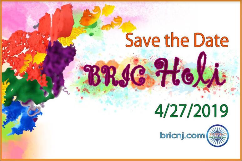 BRIC HOLI -2019