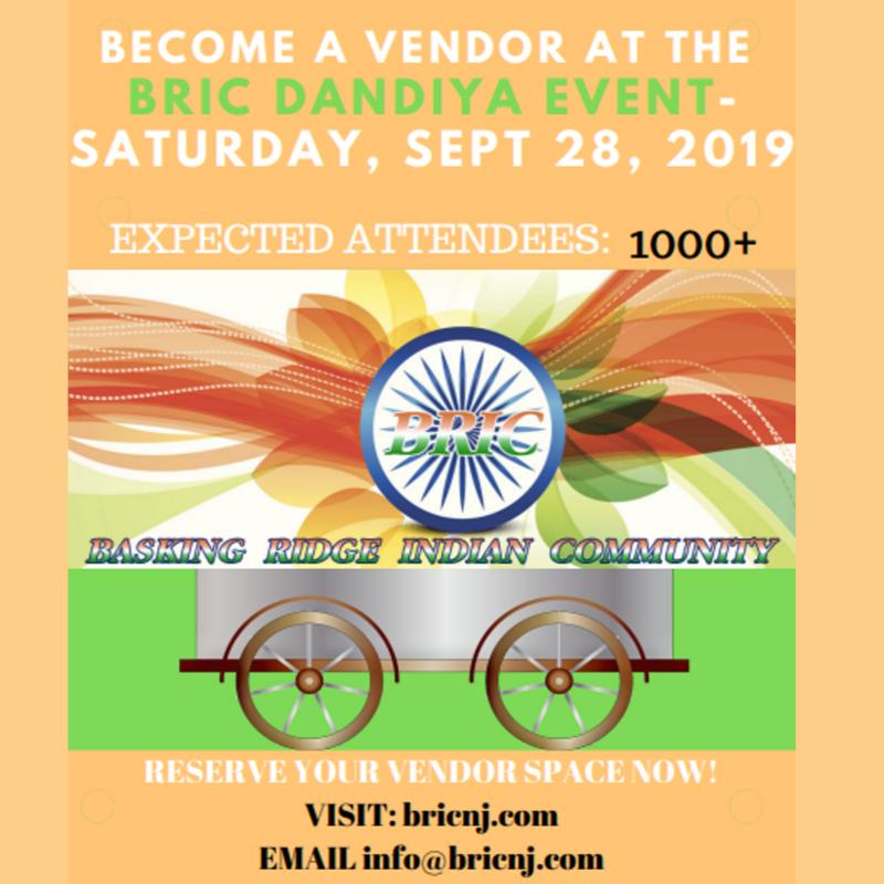 Online Vendor Registration Form